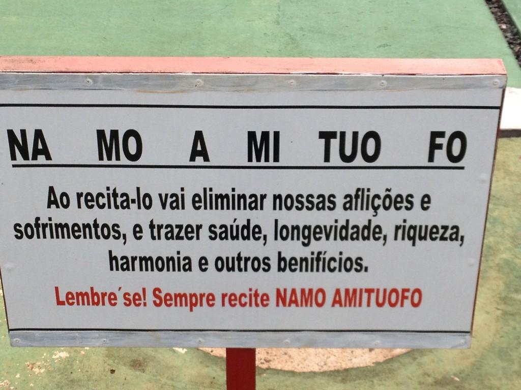 Templo budista de Foz do Iguaçu. Foto: Marcelle Ribeiro